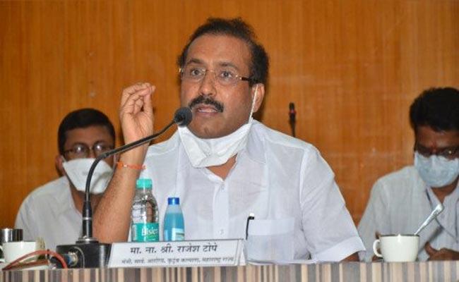 No Lockdown In Maharashtra Says Health Minister - Sakshi