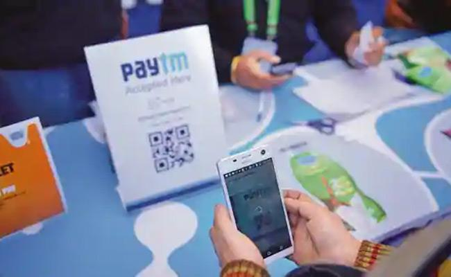Paytm Postpaid Users Can Now Convert Their Monthly Spends into EMIs - Sakshi