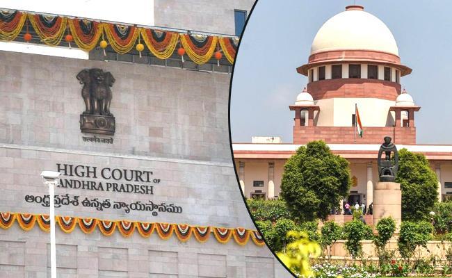 AP Amaravati Land Scam SC Stay On High Court Orders - Sakshi