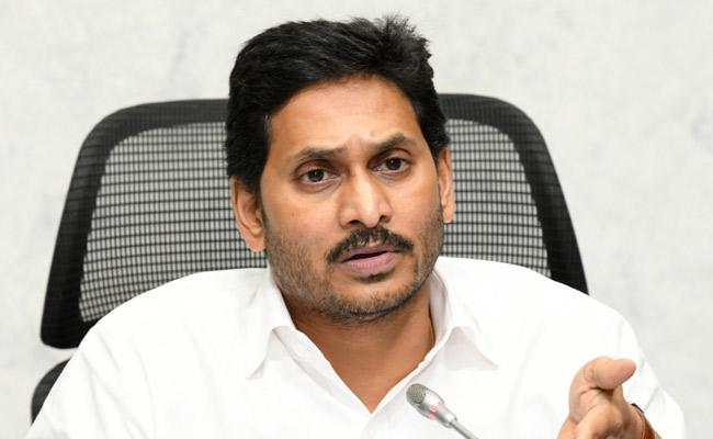 YS Jagan Review On Construction Of Industrial Corridors And Ports - Sakshi