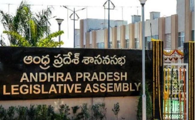 AP Legislative Assembly Winter Session From November 30 - Sakshi