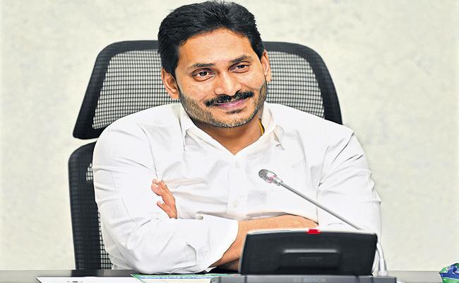 CM YS Jagan Comments In Jagananna Thodu Scheme Launch - Sakshi