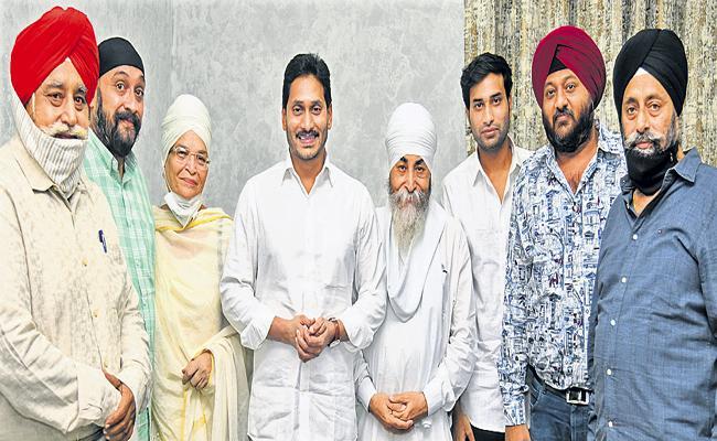 CM YS Jagan Mohan Reddy Invited For Gurupurab Celebrations - Sakshi