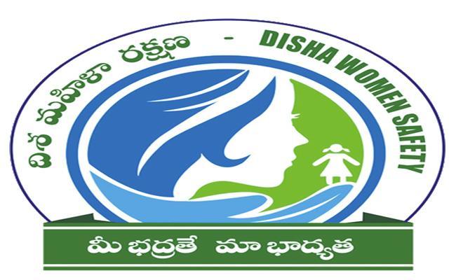 Disha Mobile App Has Surpassed Record Of 11 Lakh Downloads - Sakshi