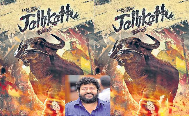 Malayala Film Jallikattu is India Emtry For 2021 Oscar Award - Sakshi