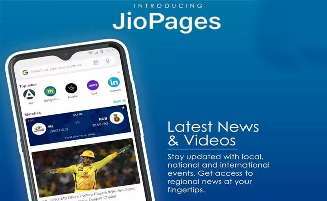 JioPages New Version Allows DuckDuckGo As Preferred Search Engine - Sakshi