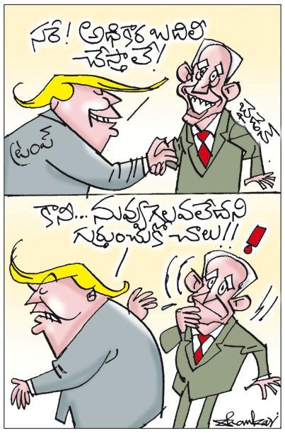 Sakshi Cartoon 26-11-2020