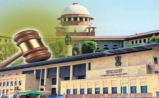 Supreme Court Stay On High Court Orders In Amaravati Land Scam  - Sakshi