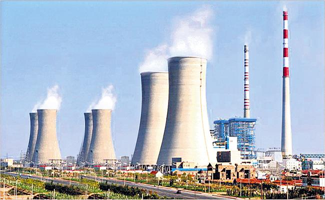 AP Govt Support For Two New Thermal Power Plants - Sakshi