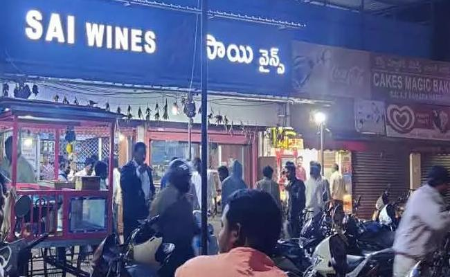 GHMC Elections 2020: Wine Shops Closed From Nov 29 - Sakshi
