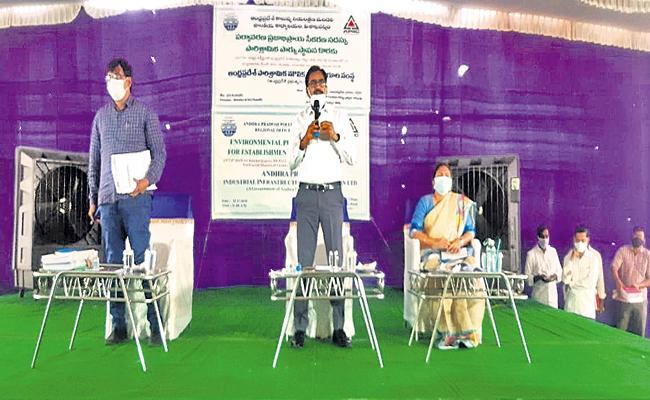 Officials Comments At A Referendum On Nakkapalli Industrial Park - Sakshi