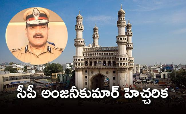 GHMC Elections 2020 CP Warns Will File Case On Hatred Messages - Sakshi