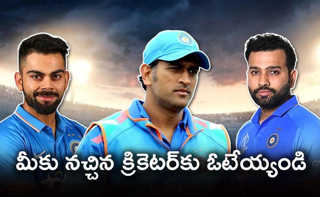 Virat Kohli Dominates Nominations Of ICC Awards - Sakshi