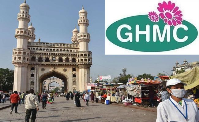 GHMC Election History Special Story In Hyderabad - Sakshi
