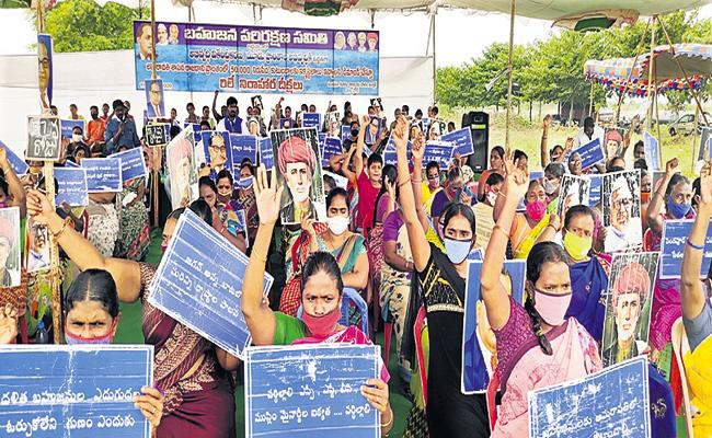 Support Strikes Of 3 Capitals For 57th Day In AP - Sakshi