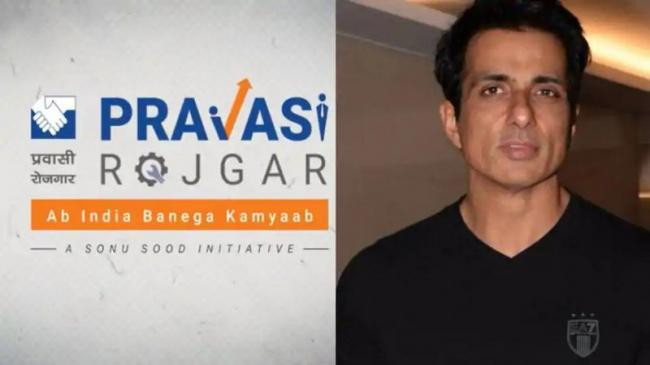 Sonu Sood Job Portal Pravasi Rojgar Gets International Investment - Sakshi