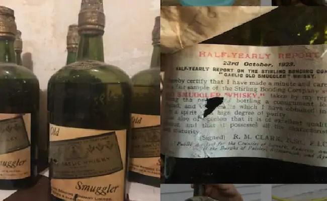 US Couple Finds 66 Whiskey Bottle Inside Wall - Sakshi