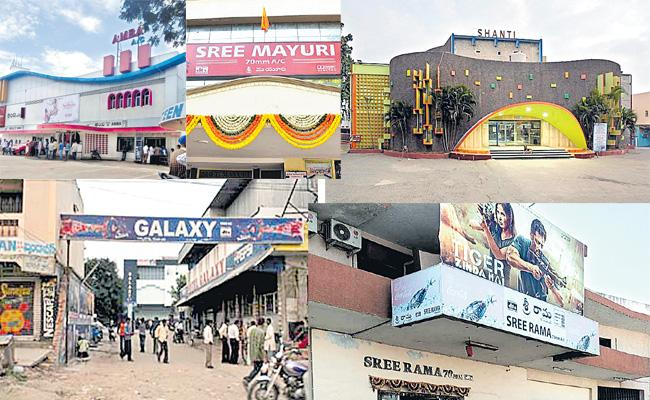 Single Screen Theatres Set To Permanently Shut Down In Hyderabad - Sakshi