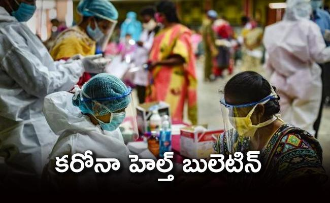 Corona Updates : India Crosses 93 Laks Corona Positive Cases - Sakshi