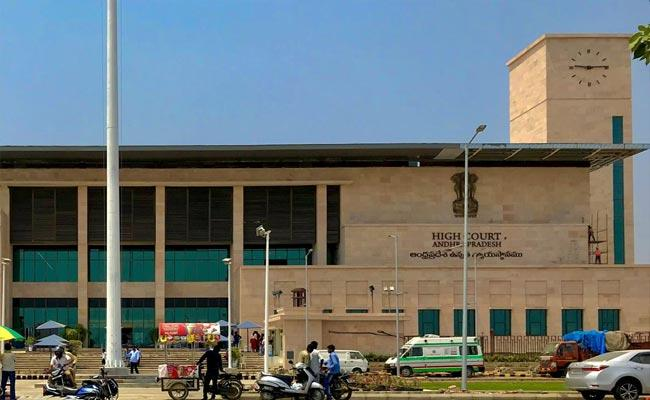 Perform Duties With Care And Responsibility Says High Court - Sakshi