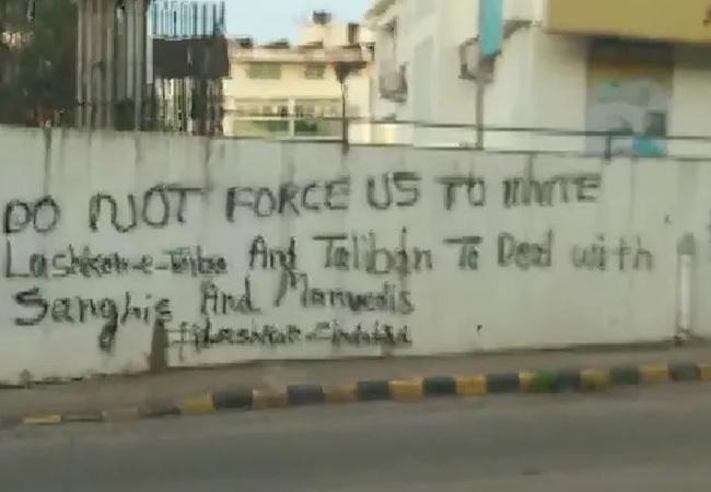 Graffiti in Mangalore Support Lashkar E Taiba and Taliban - Sakshi