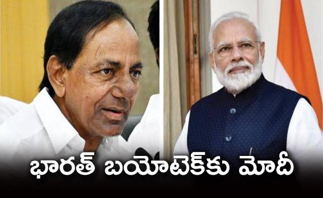 GHMC Elections: PM Modi Hyderabad Visit And KCR Public Meeting - Sakshi