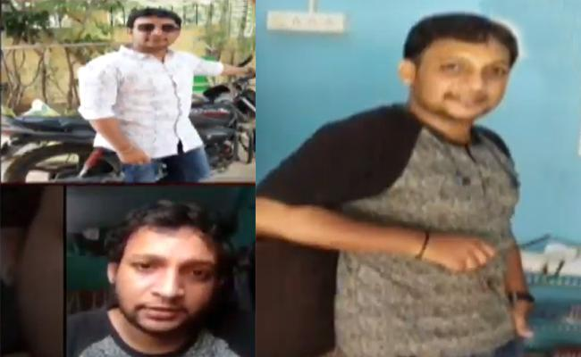 Man commits suicide after losing money in Online Betting Hyderabad - Sakshi