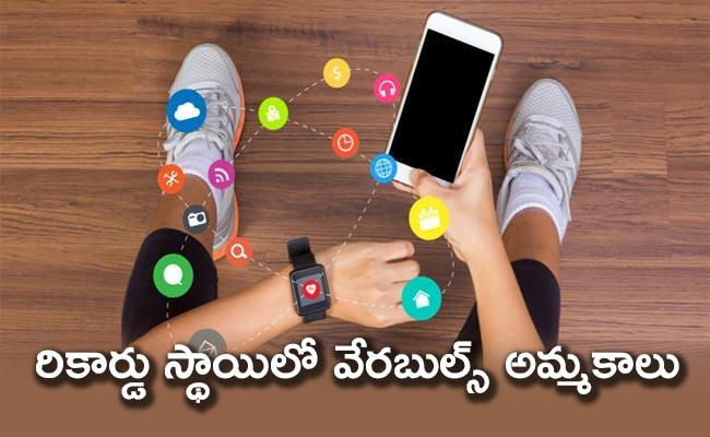 Consumption Of Wearables Is Increasing Exponentially In India - Sakshi