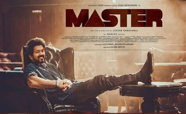 Teaser Of Vijay Master Hits 40M Views In Youtube - Sakshi