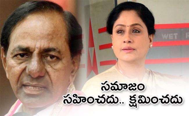 BJP Leader Vijayashanthi Fires On CM KCR - Sakshi