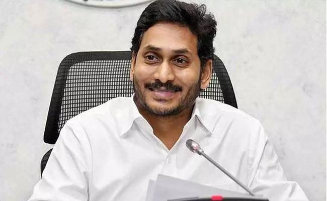 Andhra Pradesh Cabinet Meeting Begins - Sakshi