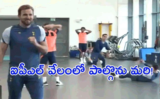 RCB Reply To Harry Kane Asks Virat Kohli For Place In IPL Squad - Sakshi