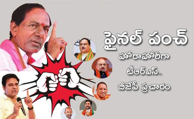 GHMC Elections 2020 High Political Heat In Hyderabad - Sakshi