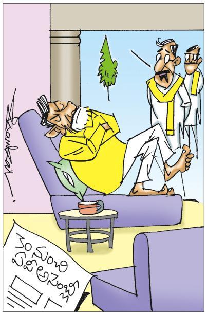 Sakshi Cartoon 28-11-2020