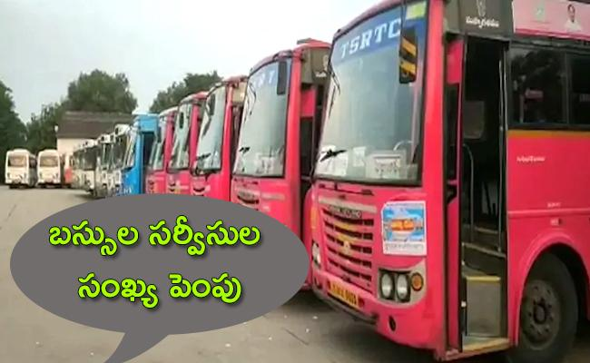 RTC Proposals For New Routes from Adilabad to Andhra Pradesh - Sakshi