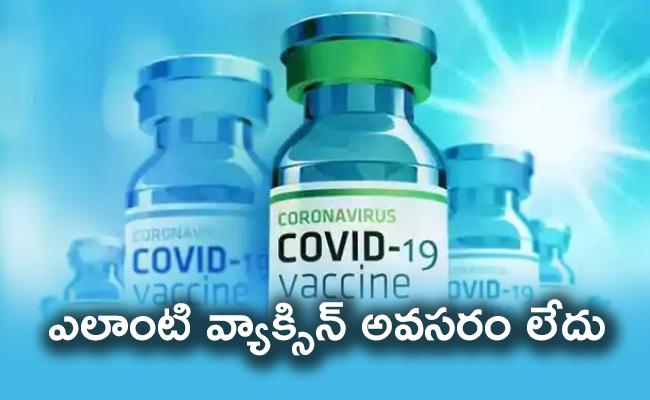 Pfizer Ex Vice President No Need for Any Vaccines to End Pandemic - Sakshi