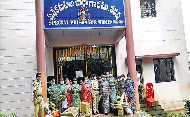 53 People Releasing From Jail With AP Govt Pardon - Sakshi
