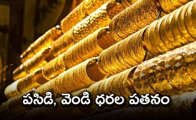 Gold, Silver prices tumbles in MCX and New york Comex - Sakshi