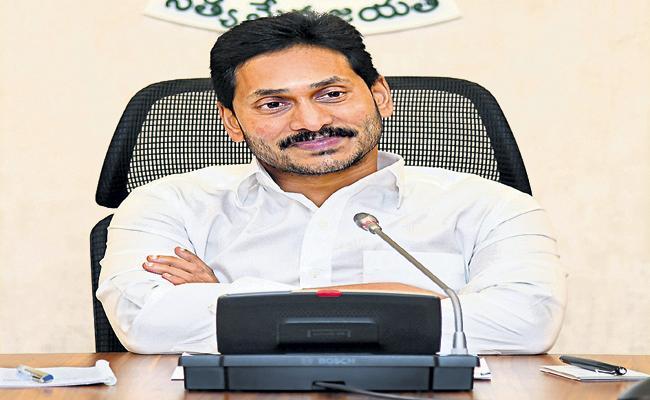 CM YS Jagan Review Meeting On Nivar Cyclone Effect In AP - Sakshi