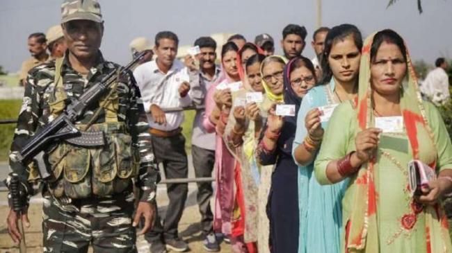 Jammu And Kashmir DCC Election Poling - Sakshi