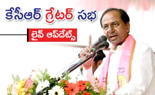 GHMC Elections 2020: KCR Meeting Live Updates In Telugu - Sakshi