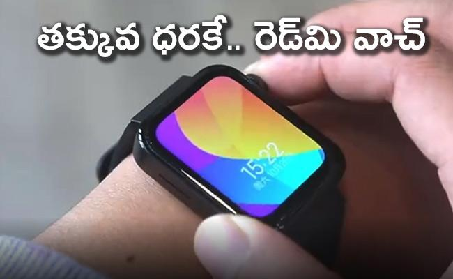 Redmi First Smartwatch Announced For 45 Dollars - Sakshi