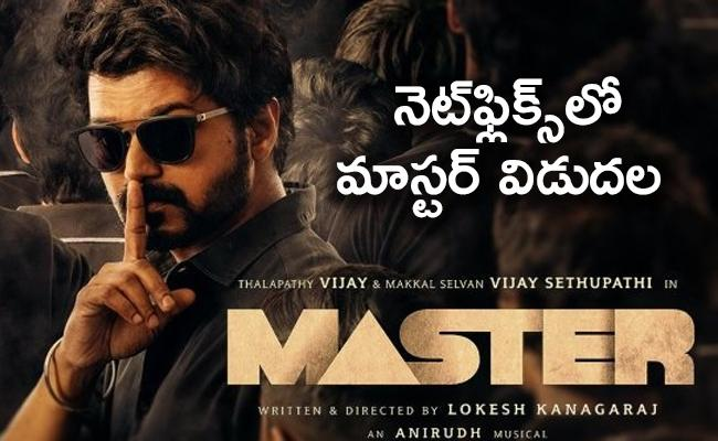 Netflix Buys Digital Streaming Rights Of Thalapathy Vijays Master - Sakshi