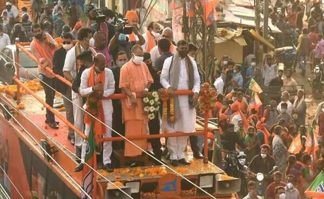 GHMC Elections 2020: UP CM Yogi Adityanath Slams TRS - Sakshi