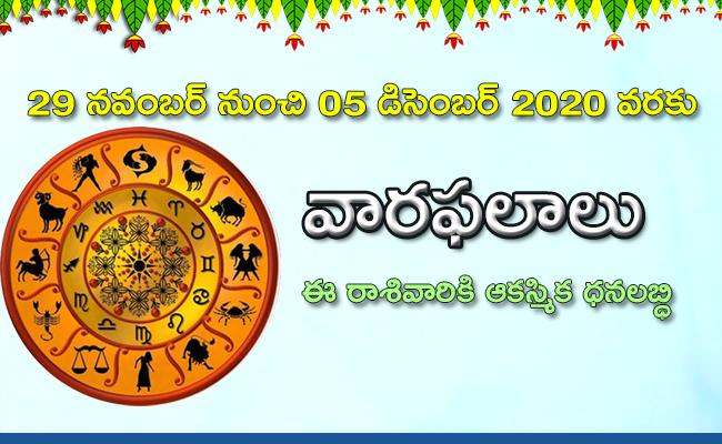 Weekly Horoscope From November 29 To December 5th 2020 - Sakshi
