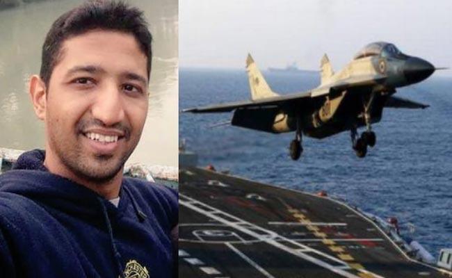 Viral: Missing MiG-29K Pilots Wedding Invite - Sakshi