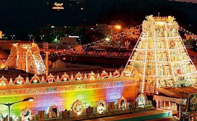 Vaikunta Dwara Darshanam Extended 10 Days At Tirumala - Sakshi