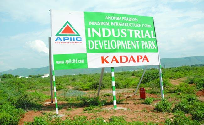 2.50 Lakh Employment Through Kopparthi Park At YSR Kadapa - Sakshi