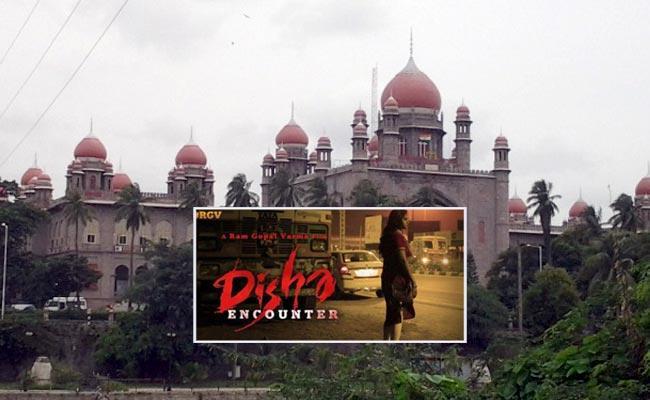 Varmas Latest Film Disha Has Reached High Court Again - Sakshi