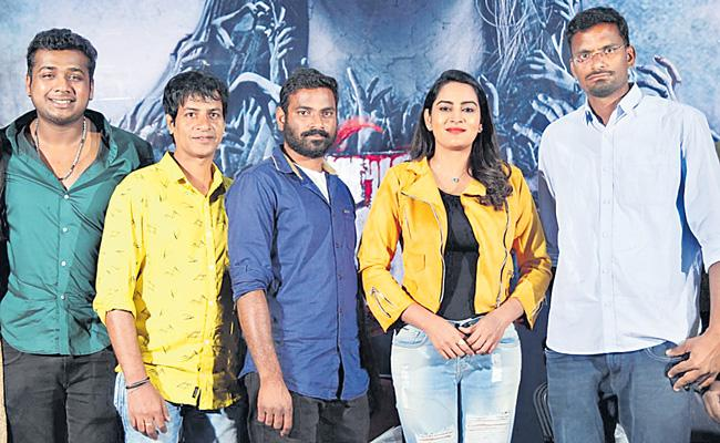 Himaja new movie ja first look and title logo launch - Sakshi